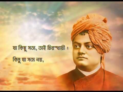 Pin by Swami Vivekananda on Bengali Quotes Quotes
