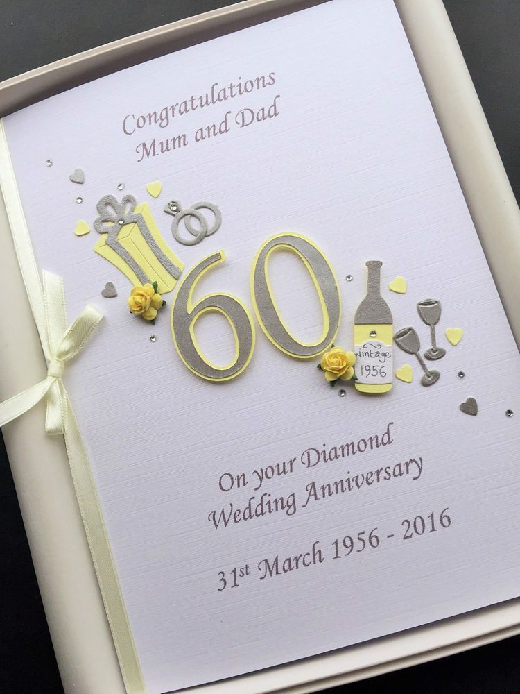 60th ANNIVERSARY CARD PERSONALISED DIAMOND WEDDING