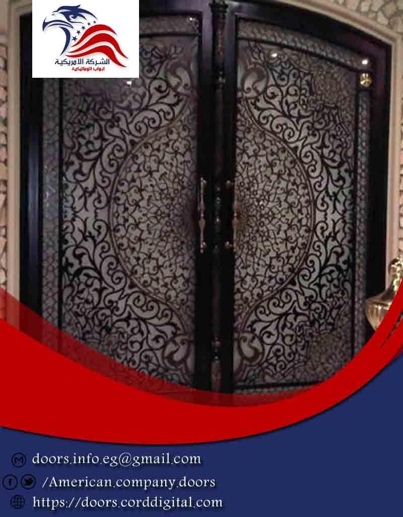 الوان بوابات حديد Doors Roby Accessories