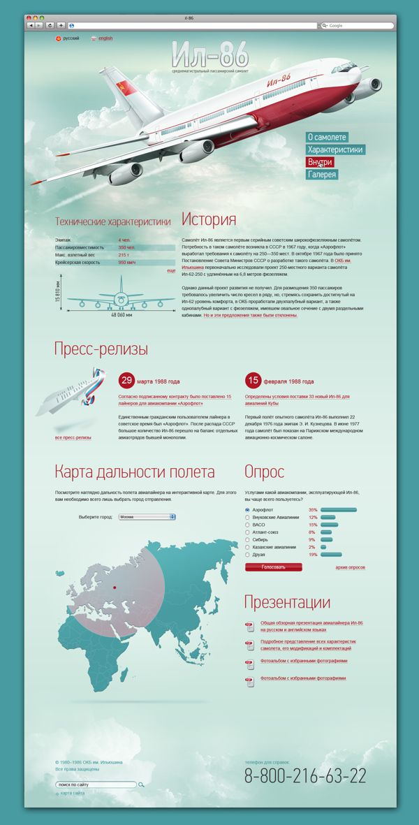 Love the map and info graphic use on this page  Il-86 on Web Design Served
