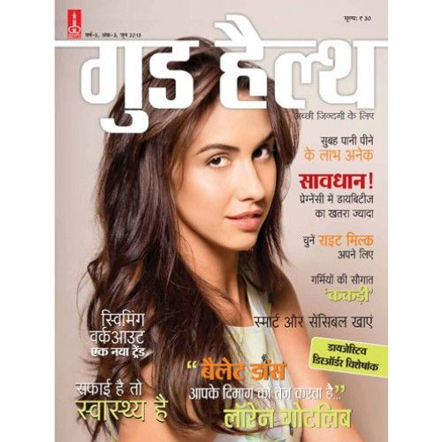 GoodHealth #magazine #Health & Wellness
