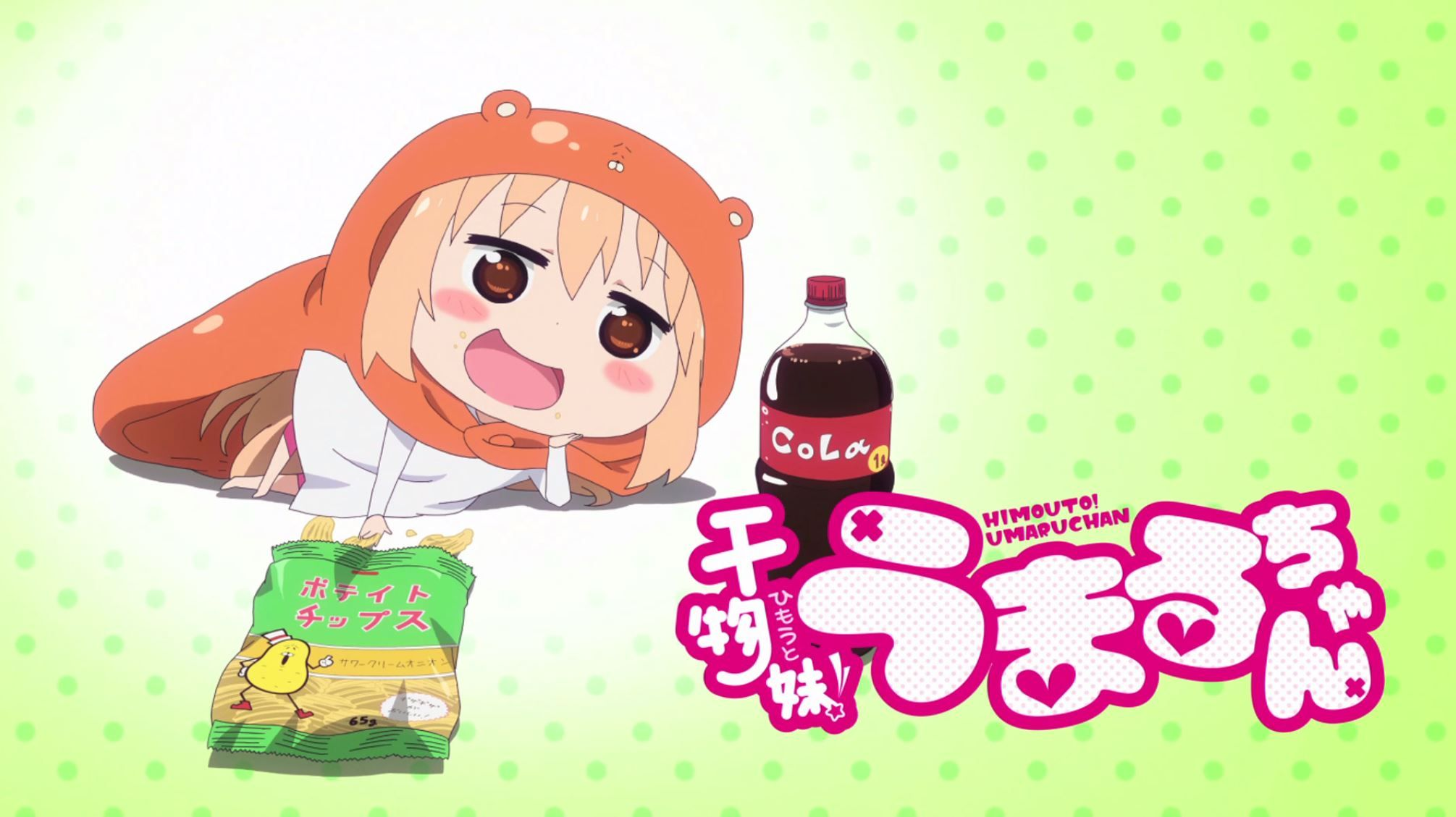 She Presents Herself As A Well Mannered Girl In Public The Real Umaru Is Selfish Greedy And Extremely Lazy Descript Himouto Umaru Chan Anime Anime Chibi