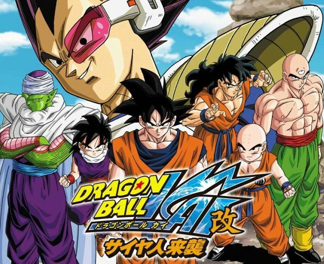 Dragon Ball Z Kai Dragon Ball Dragon Ball Z Dragon