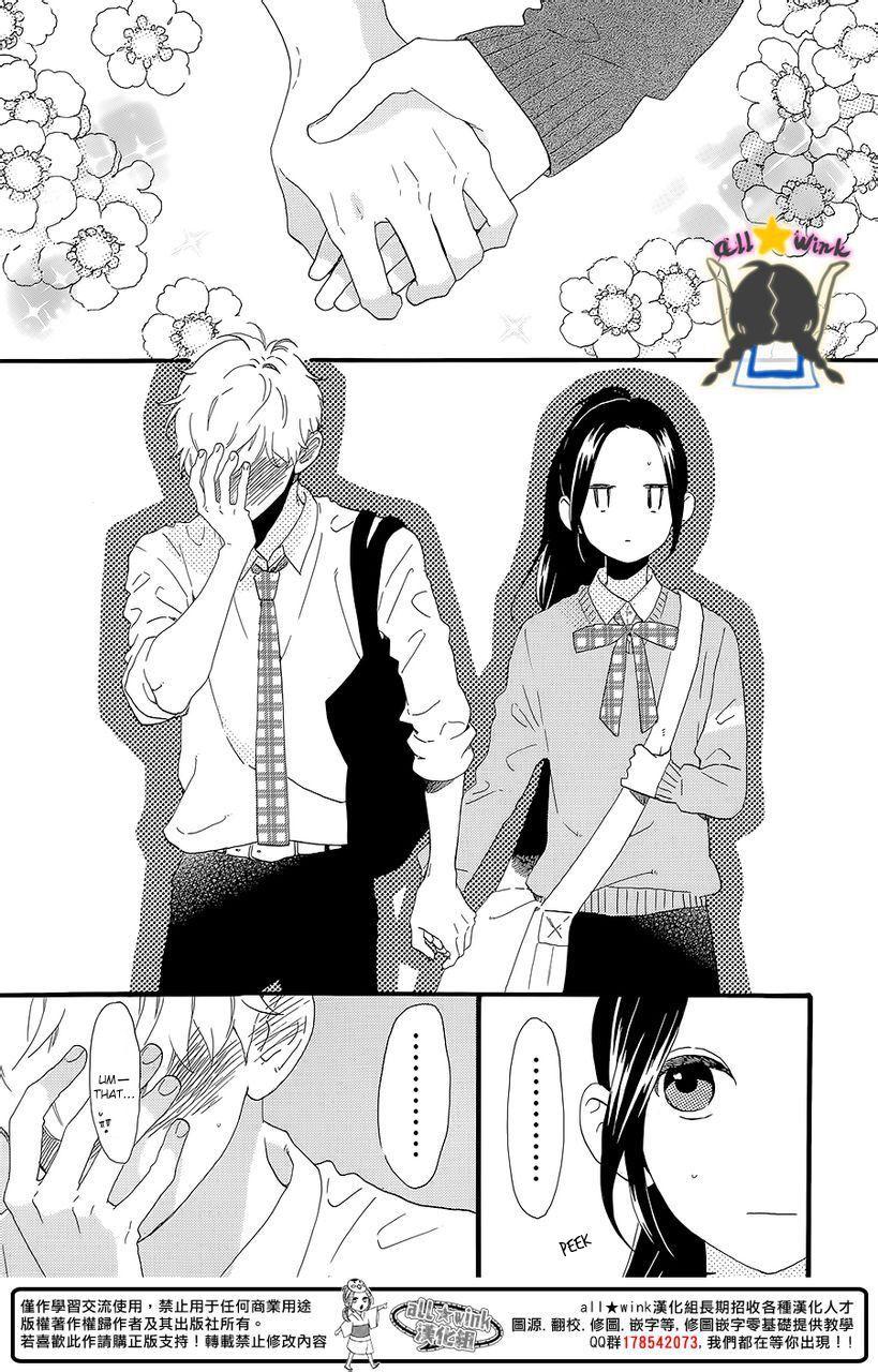 Hirunaka Ni Ryusei Anime Romantic Manga Shoujo Manga