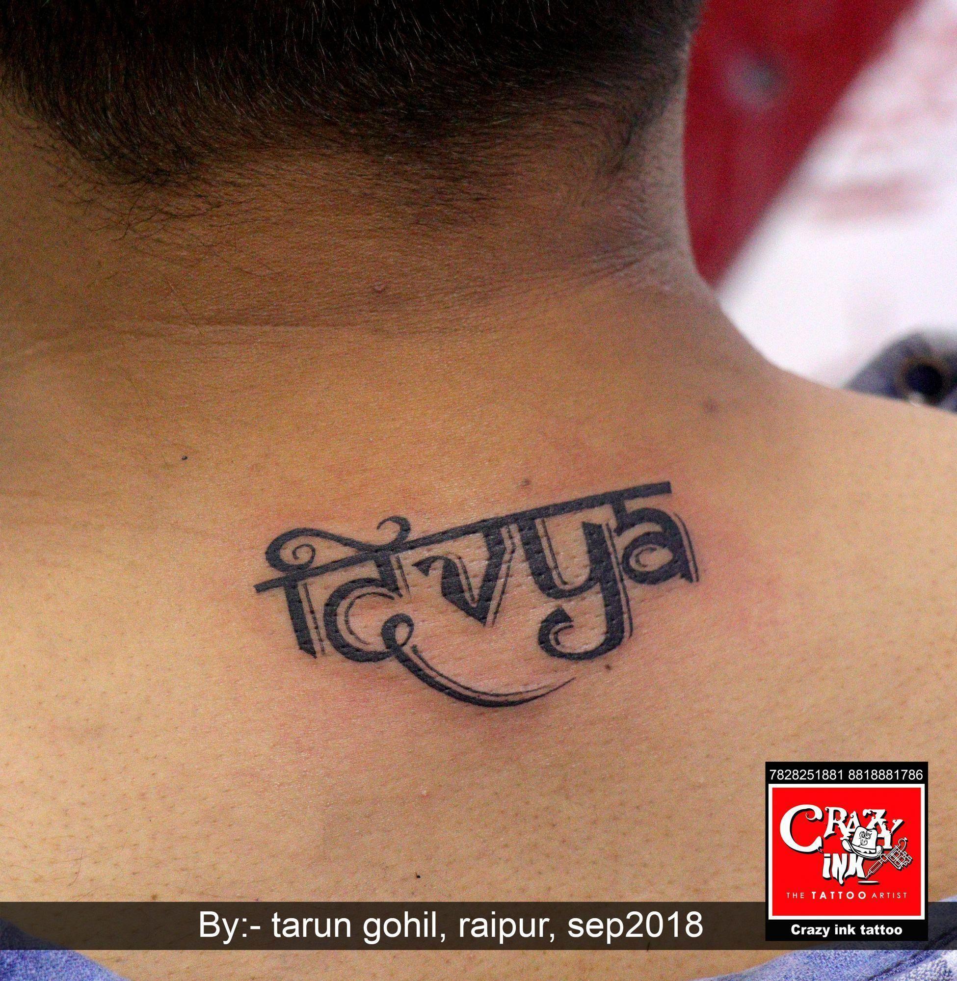 Divya Name Tattoo On Back Neck Side Done At Crazyink Tattoo Studio Raipur Divyatattoo Nametattoo Divya Name Tat In 2020 Back Tattoo Name Tattoos On Back Tattoos