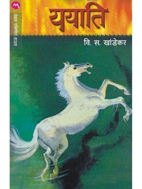 Awakening with brahma kumaris book
