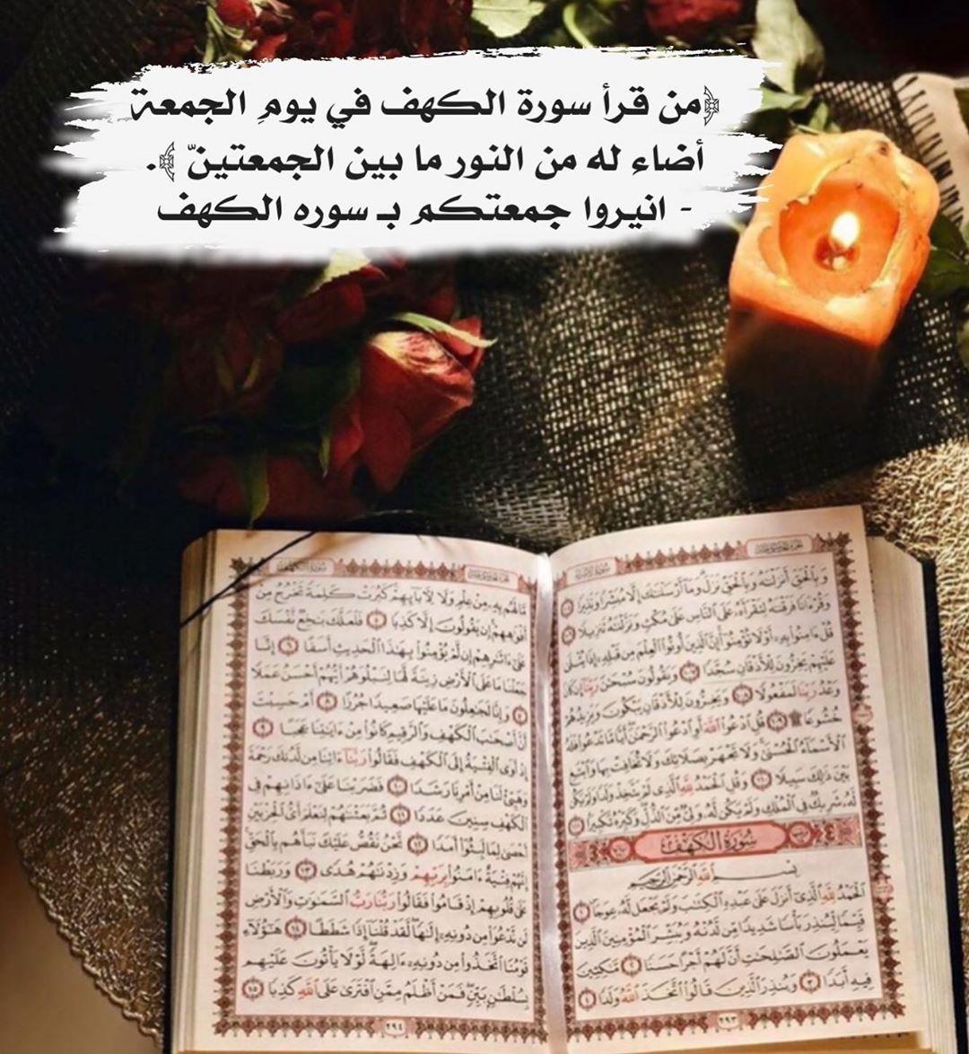 Palamrm5433 Sur Instagram أذكار إسلامية ديني دين اسلام اسلامي هاشتاق اذكار صور رمزيات خلفيات تذكير دنيا الاخرة استغفر ت In 2020 Book Cover Art
