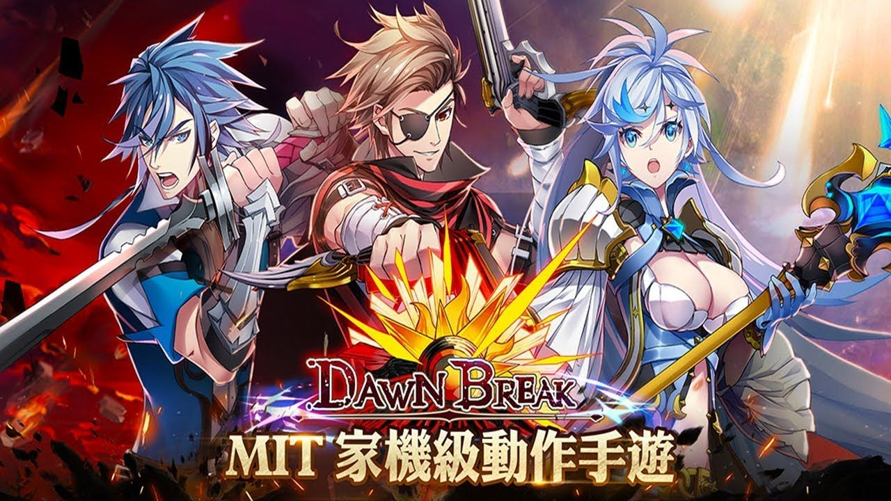DawnBreak The Flaming Emperor Mod Apk Download | Cell Phone