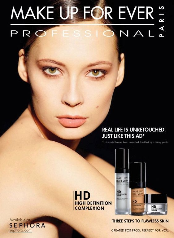Advt_Cosmetic/HairCare - 45 | Cosmetic & SkinCare ...