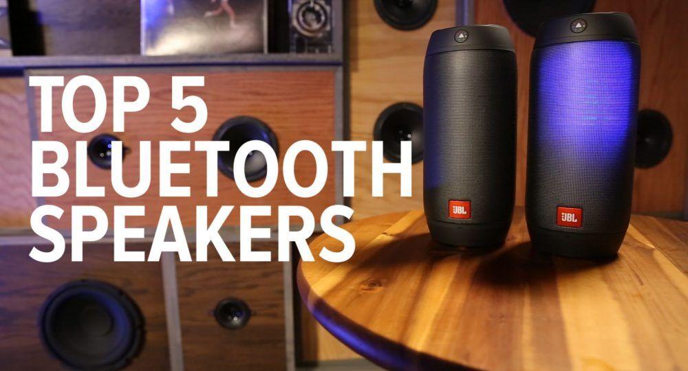 Best Bluetooth Speakers Under 2000 Rs In India April 2019 Tech And Tour Cool Bluetooth Speakers Bluetooth Speakers Speaker