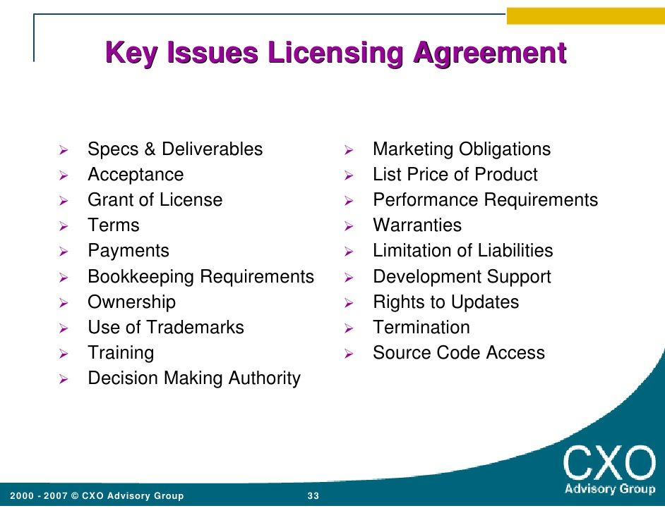 Key Issues Licensing Agreement Specs  Deliverables Marketing