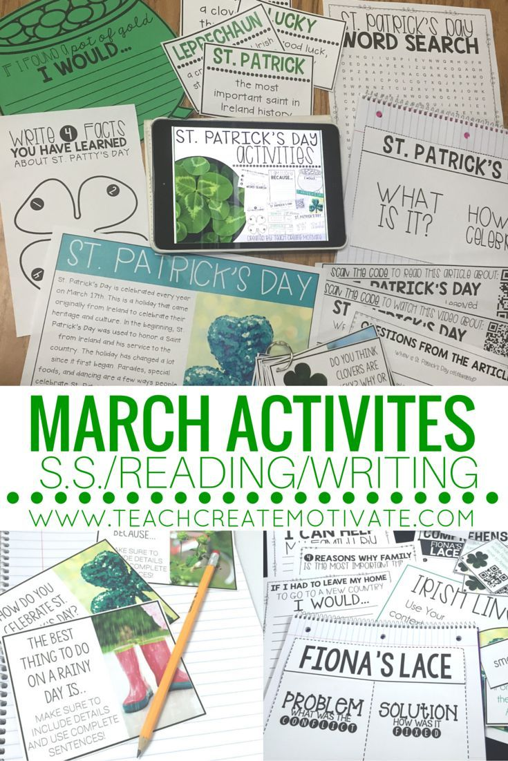 March activities for any classroom including social studies, reading, and writing!