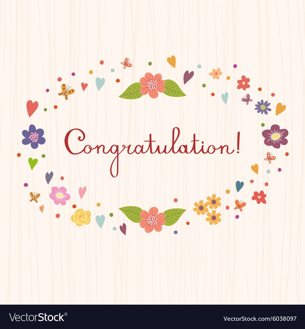 Congratulations Bright romantic card with summer flowers