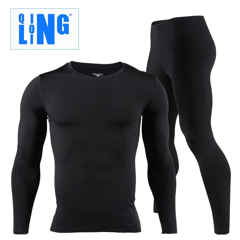 f050495b6 Winter skiing sports fitness clothing outdoor quick-drying ...