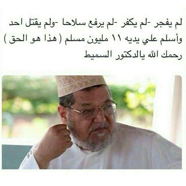 الله يرحمه يغفر له ويرحم جميع موتى المسلمين Mens Sunglasses Rayban Wayfarer Men