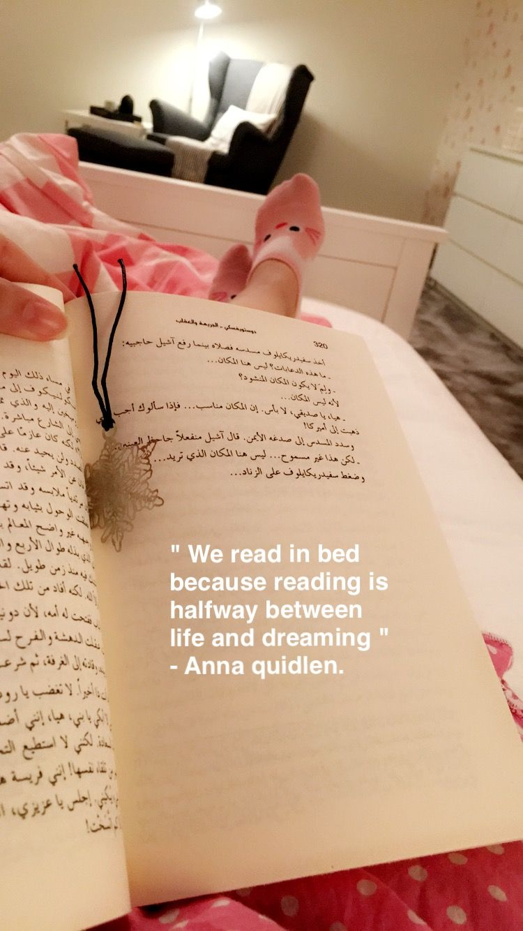 Quotes Books Reading Englishquotes Iphone Wallpaper Quotes Love Arabic Love Quotes Photo Quotes