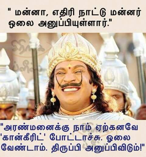 Pin By Daya On Jokes Comedy Actors Comedy Pictures Comedy Quotes