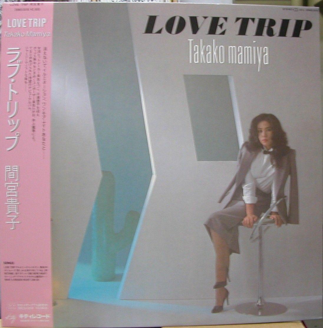 Takako Mamiya Love Trip New Collection Ideas Album