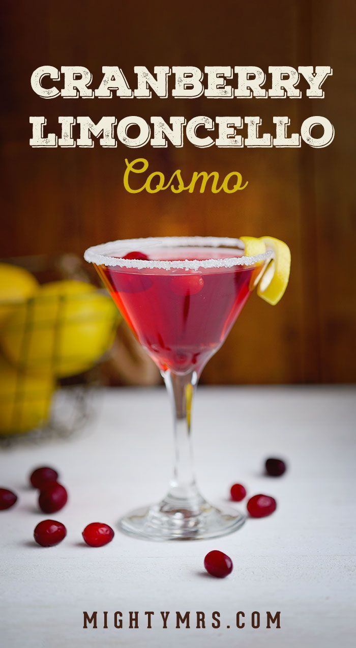 Best Cranberry Limoncello Cosmo | Mighty Mrs