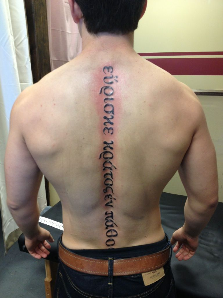 25 cool spine tattoos for men and women | spine tattoos, tattoo