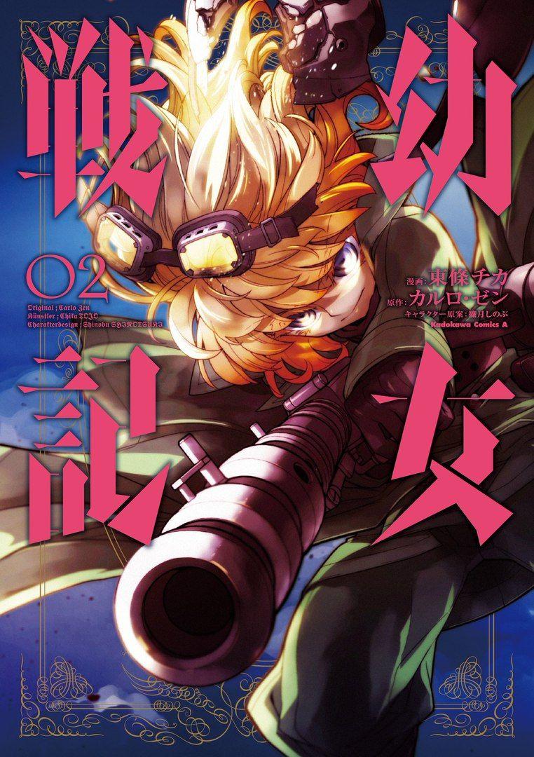 Youjo Senki   Overlord   Anime