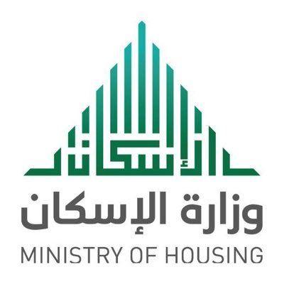 الإسكان توقع اتفاقية لبناء ٧١٤ وحدة سكنية في عرعر ضمن برنامج سكني صحيفة وطني الحبيب الإلكترونية Tech Company Logos Blog Blog Posts