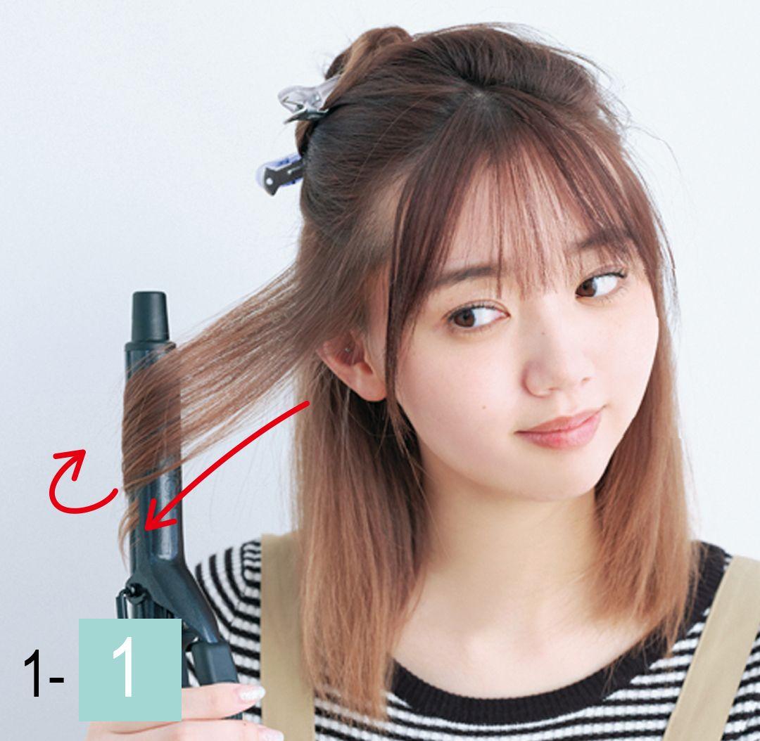 ミディアムの巻き髪の基本はコチラ カールのキープ法もていねい解説