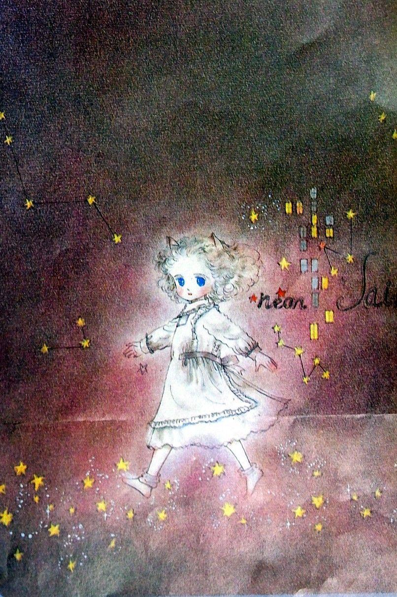mmmmng shojo manga no memory yumiko oshima ポップなイラスト 大島 弓子 イラスト