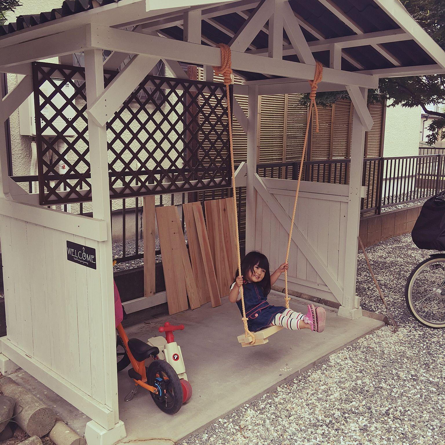玄関 入り口 こどもと暮らす ブランコ Diy ブランコ 自転車置き場