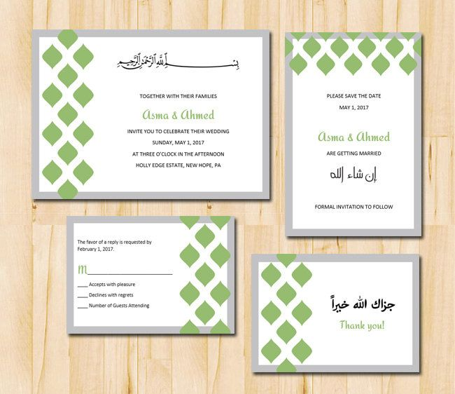 Printable wedding invitation reply set diy bridemodern arabic printable wedding invitation reply set diy bridemodern arabic islamic design printable wedding invitationsinvitation templatesmicrosoft word stopboris Images