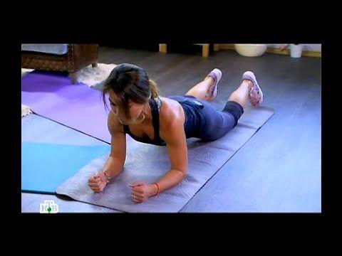"""Упражнение для живота """"Планка"""" . Ирина Пирогова, фитнес ..."""