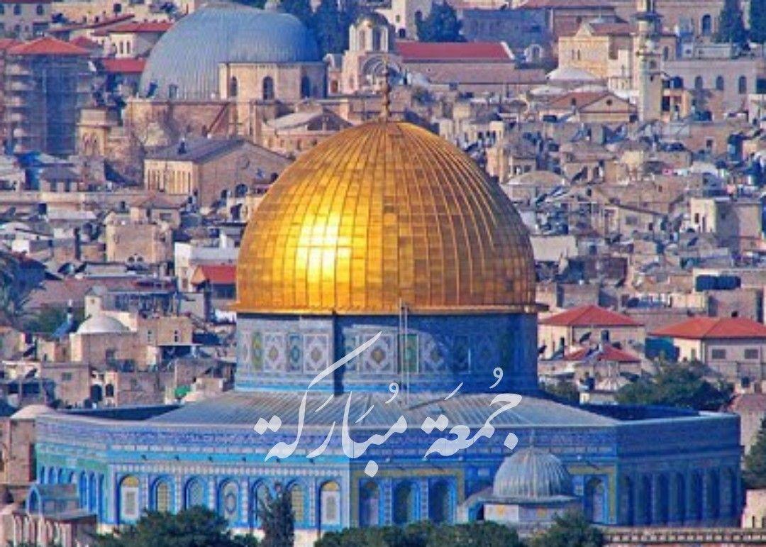 جمعة مباركة القدس عاصمة فلسطين Holy Land Dome Of The Rock Taj Mahal