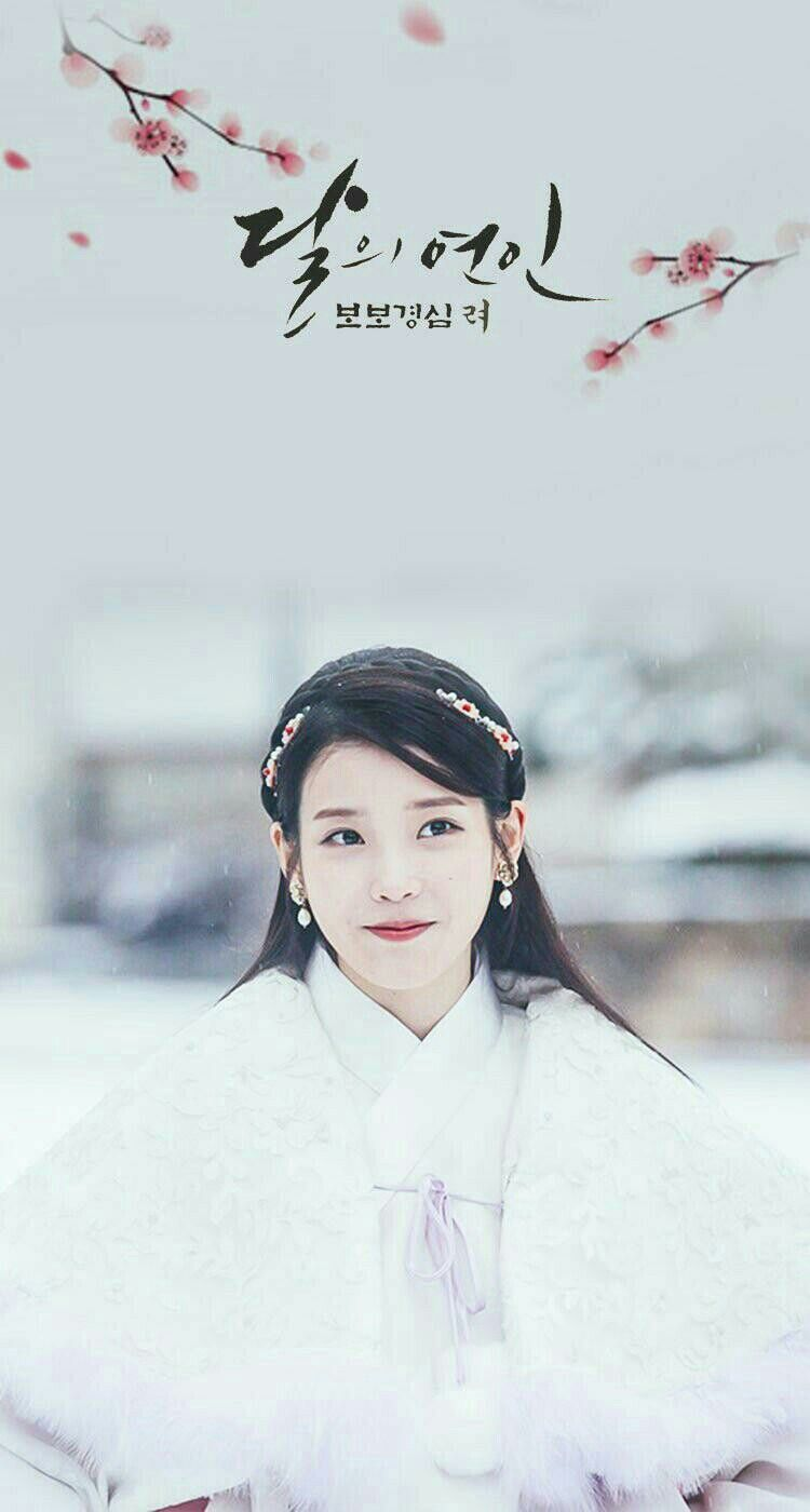 Pin By Le Thaoo Anh On Iu Iu Moon Lovers Moon Lovers Drama Moon Lovers