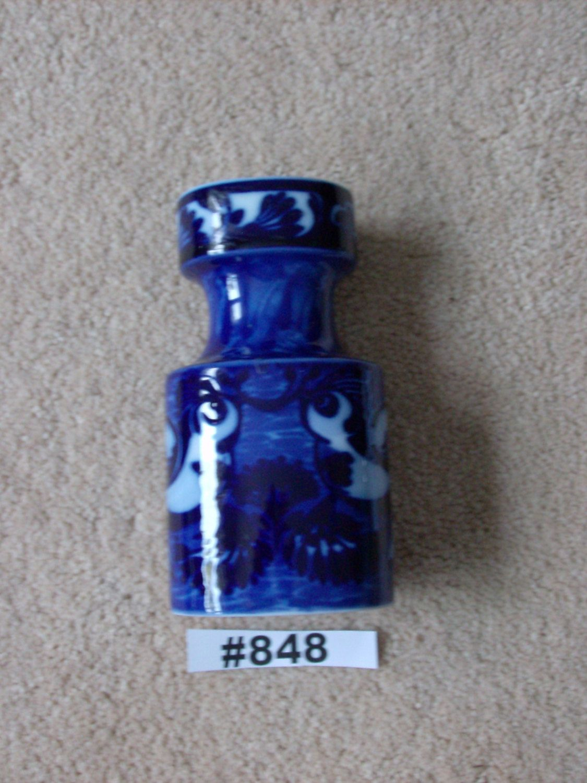 Vintage Bjorn Wiinblad Candle Holder Rosenthal Studio Cobalt Blue Peacocks &…