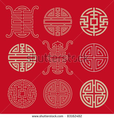 Traditional Chinese Lucky Symbols For Blessing People Having A Long