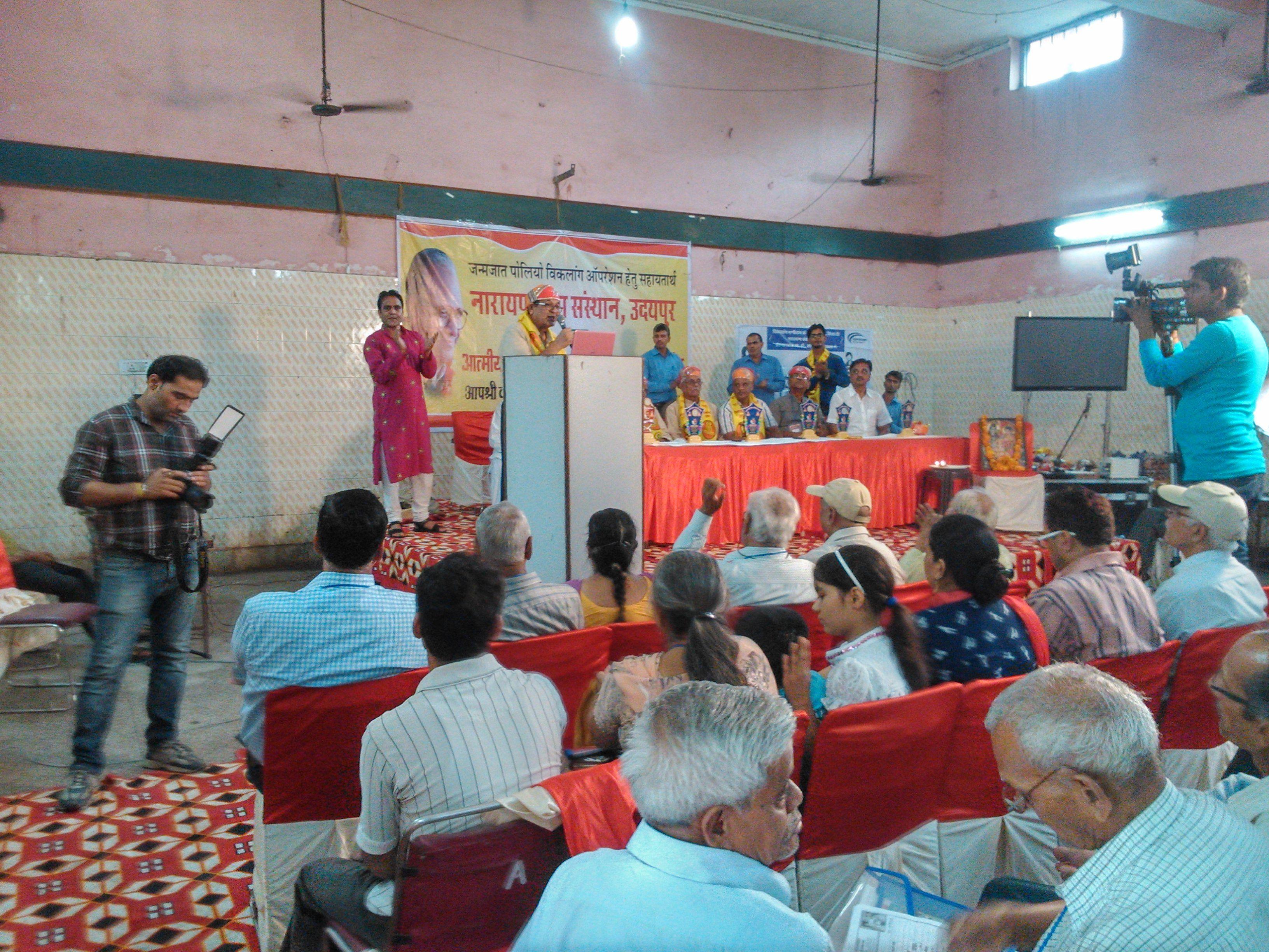 Yesterday Narayan Seva Sansthan organized Sneh Milan event