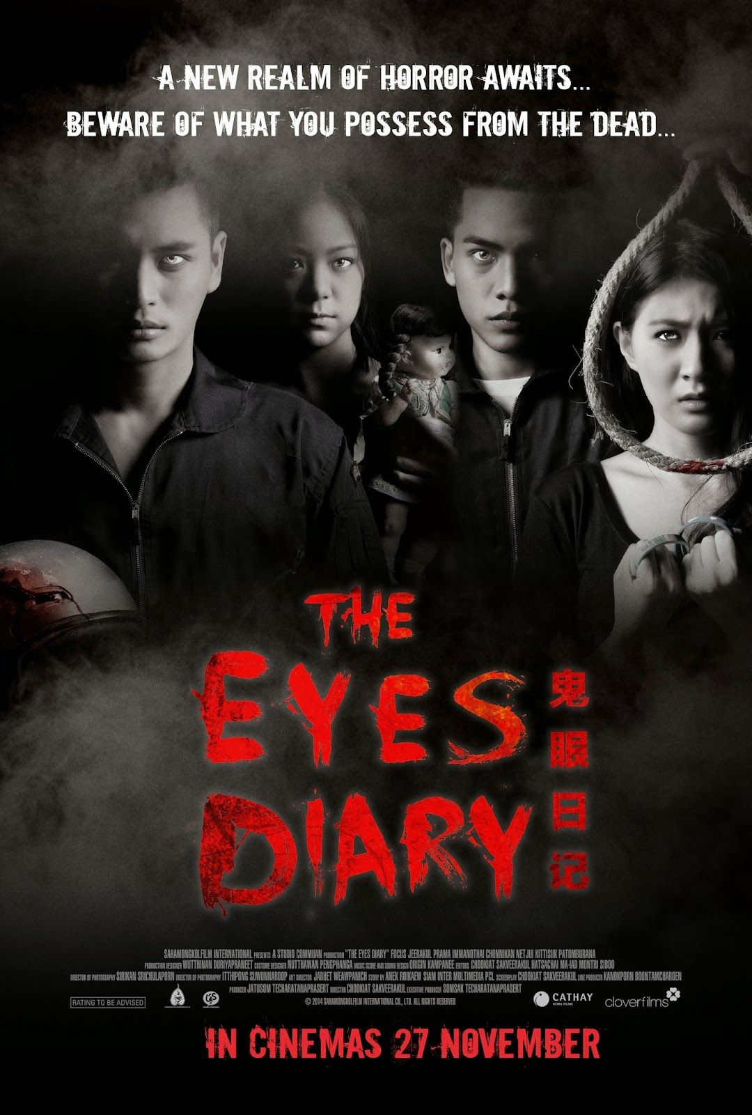in your eyes movie sub indo