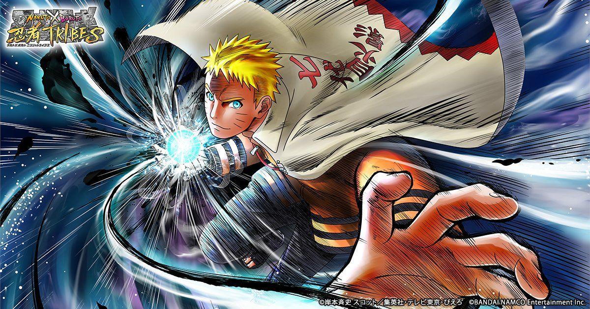 Pin By Brian Pires On Anime Manga Naruto Shippuden Anime Naruto Uzumaki Naruto