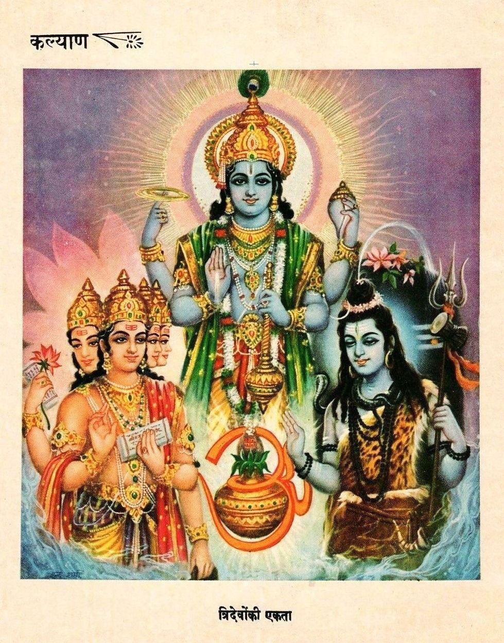 hinduism brahma vishnu shiva