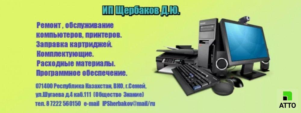 Remont Kompyuternoj Tehniki I Orgtehniki Graphic Card Electronic Components Electronic Products
