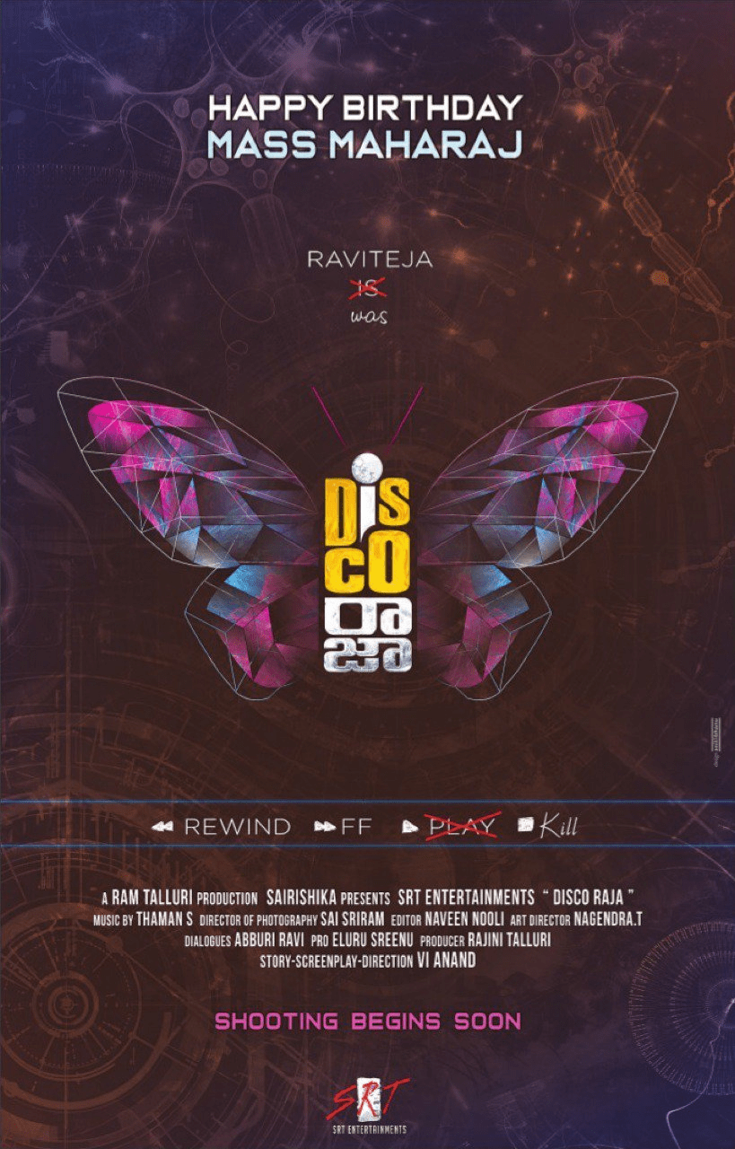 Ravi Teja And Vi Anands Movie Disco Raja Title Logo Poster