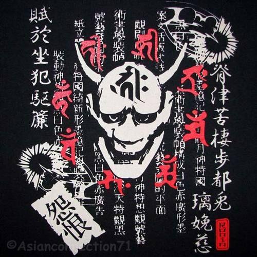 Demon kanji script ronin japan tokyo yakuza gangster t