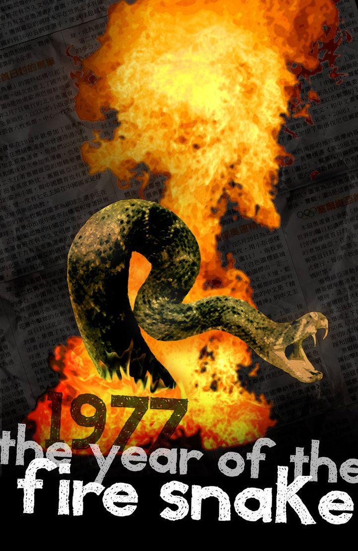 Chinese zodiac yin fire snake