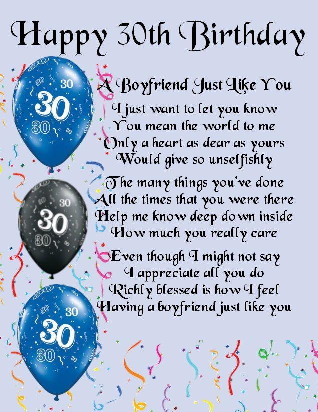 Personalised Poem Print 30th Birthday Design Boyfriend Poem