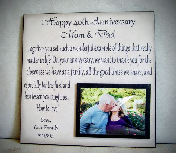 Anniversary Gift For Parents Mom Dad Personalized Picture Frame Idea