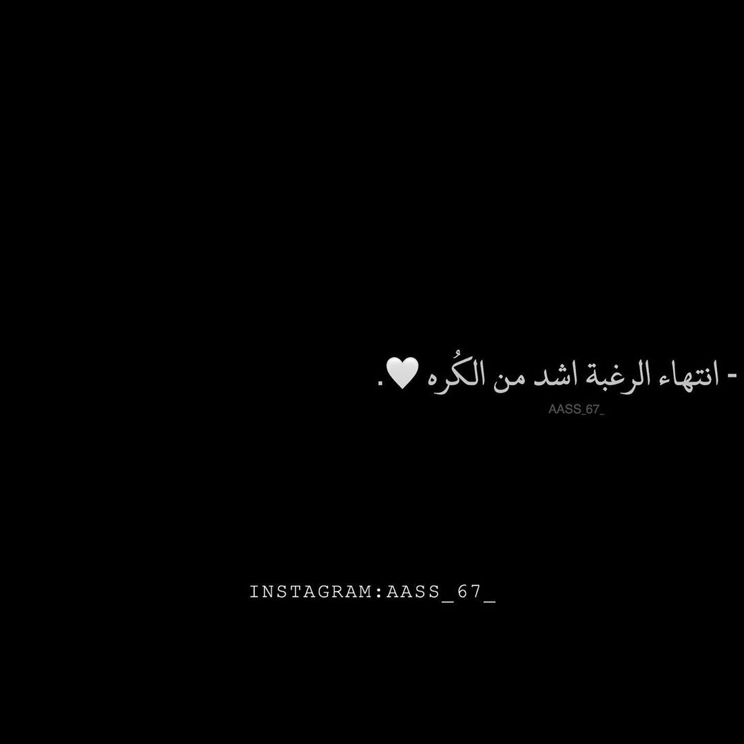 Aass 67 ومازال يوقظني الحنين بغداد اقتباسات كتب اقتباسات اقتباس Social Quotes Mood Quotes Words Quotes