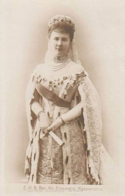 Grand Duchess Elizabeth Makrievna, wife of Grand Duke Konstantine Konstantinovich.