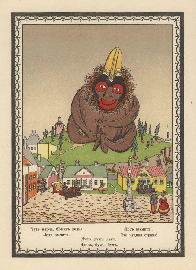 """Toys: Book One"" (1911, publisher: Knebel). Illustrations by Egor (George)…"
