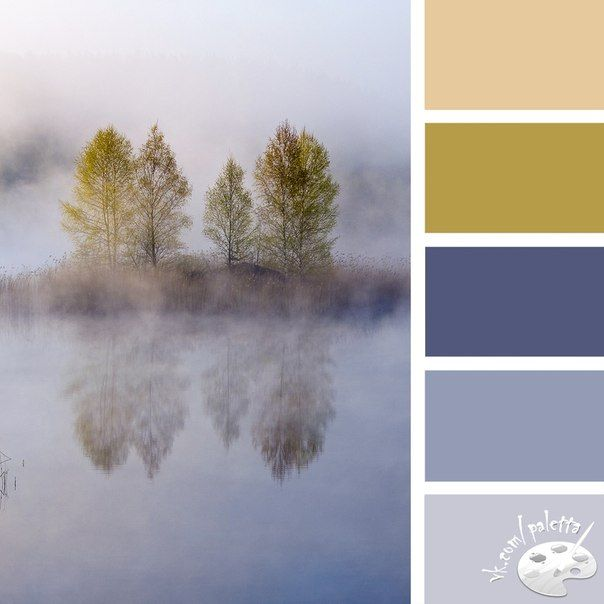 Grau Farbpalette: Палетки от PalettA (With Images)