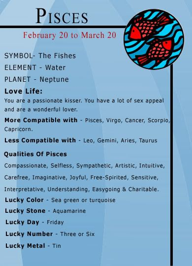 Funny Quotes About Pisces